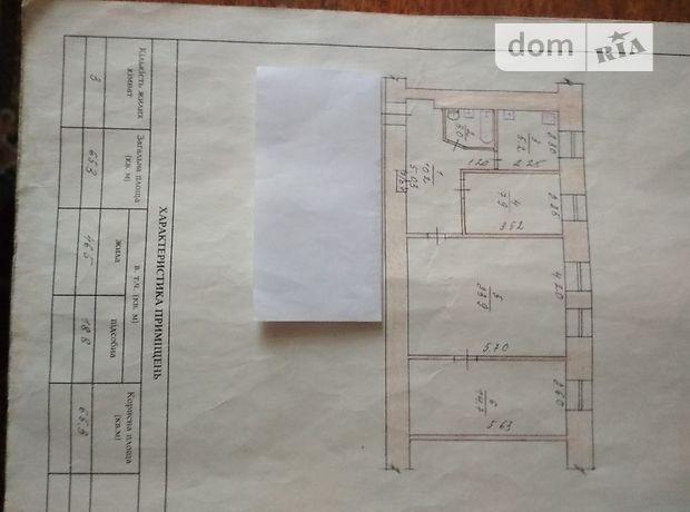 Продажа квартиры, 3 ком., Житомир, р‑н.Богунский, Мира улица