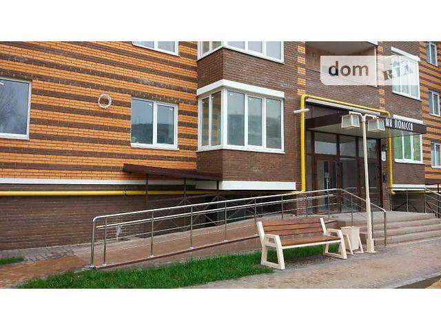 Продажа квартиры, 1 ком., Житомир, р‑н.Богунский, Вильский Шлях (Максютова)