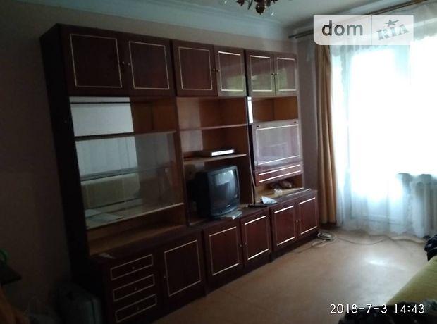 Продажа квартиры, 2 ком., Житомир, р‑н.Королевский, Киевская улица