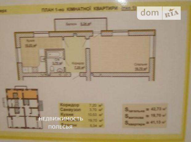 Продажа однокомнатной квартиры в Житомире, на ул. Толстого Льва район Музыкальная фабрика фото 1