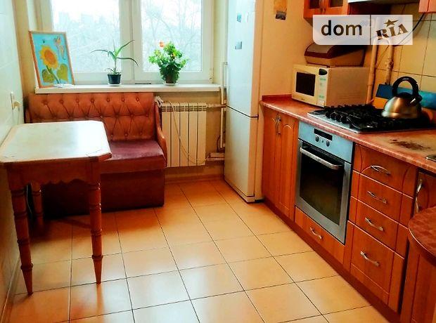 Продажа трехкомнатной квартиры в Житомире, на ул. Королева 48, район Полевая фото 1
