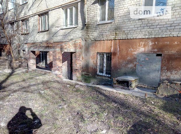 Продажа трехкомнатной квартиры в Житомире, на ул. Космонавтов район Полевая фото 1