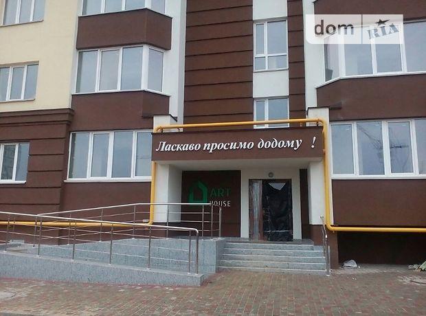 Продажа квартиры, 1 ком., Житомир, Рыхлика, дом 11