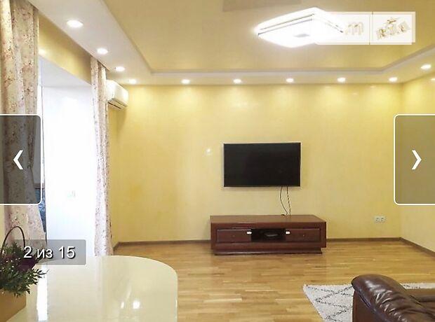 Продажа трехкомнатной квартиры в Житомире, на ул. Московская район Сенный рынок фото 1