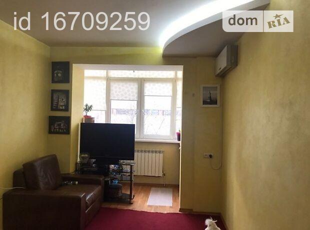 Продажа однокомнатной квартиры в Житомире, на ул. Большая Бердичевская район Центр фото 1