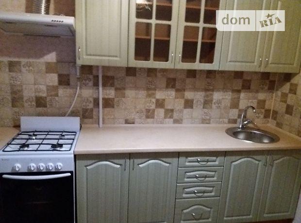 Продажа квартиры, 1 ком., Житомир, р‑н.Центр, Гагарина улица