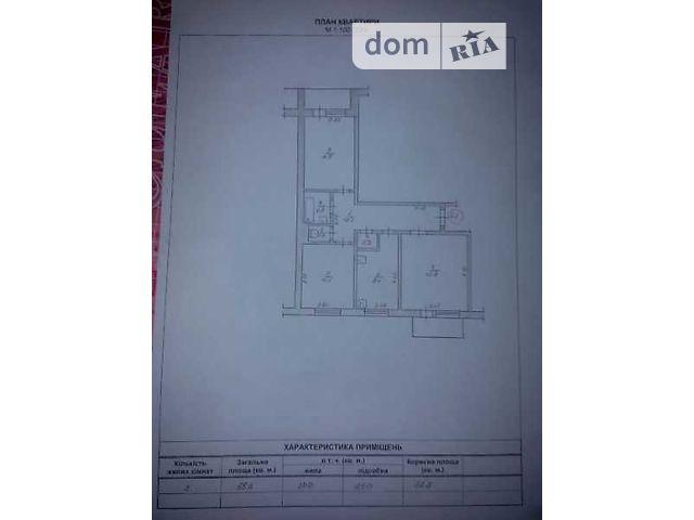 Продажа квартиры, 3 ком., Житомир, р‑н.Центр, Мануильского