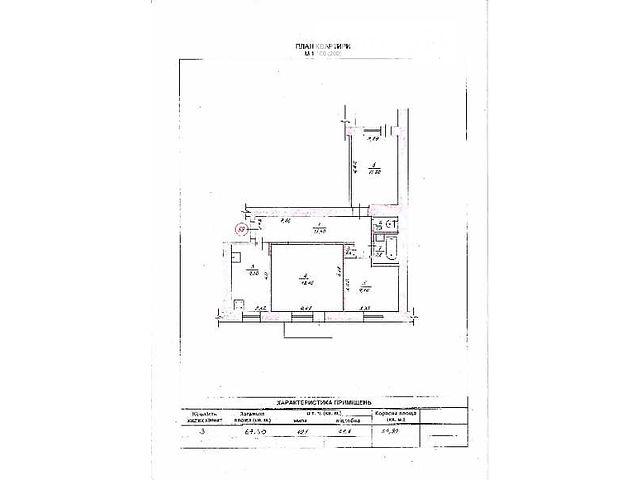 Продажа квартиры, 3 ком., Житомир, р‑н.Центр, пл. Короленка