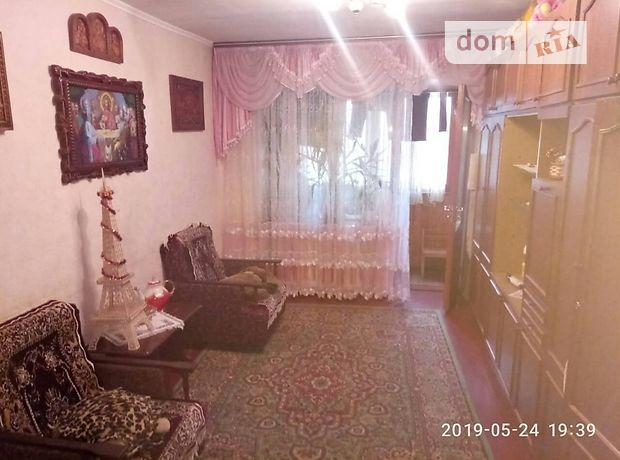 Продажа трехкомнатной квартиры в Житомире, на Покровська 19, район Центр фото 1