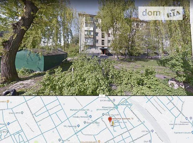 Продажа двухкомнатной квартиры в Житомире, на пер. Крылова 10, район Вокзал фото 1