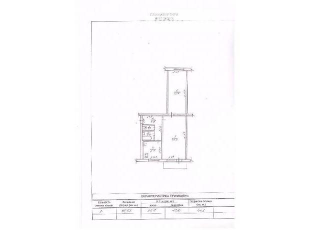 Продажа квартиры, 2 ком., Житомир, р‑н.Вокзал, Вокзальна