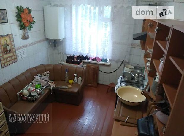 Продажа квартиры, 2 ком., Винницкая, Жмеринка, р‑н.Жмеринка, Соборная улица