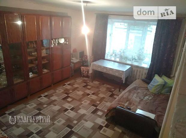 Продажа квартиры, 1 ком., Винницкая, Жмеринка, р‑н.Жмеринка, Соборная улица