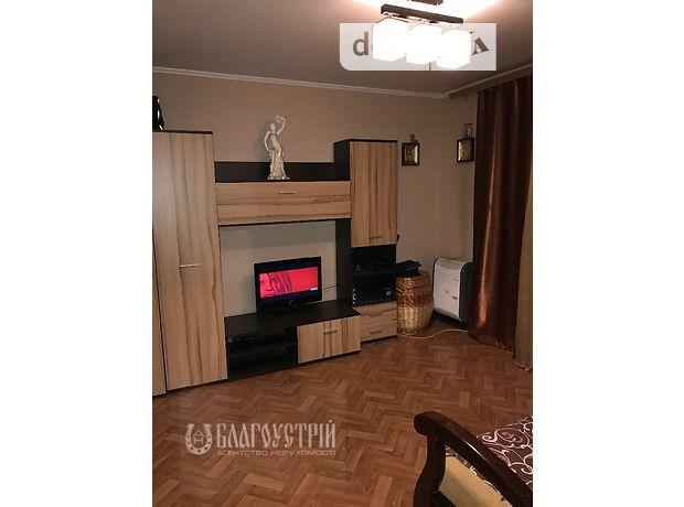 Продажа квартиры, 1 ком., Винницкая, Жмеринка, р‑н.Жмеринка, Строителей улица