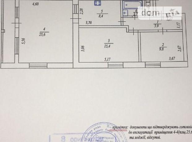 Продажа квартиры, 3 ком., Винницкая, Калиновка, р‑н.Калиновка, Маяковського , дом 2