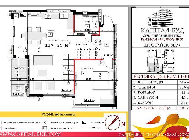 Продажа квартиры, 3 ком., Хмельницкая, Каменец-Подольский, р‑н.Польские Фольварки, Суворова улица, дом 14