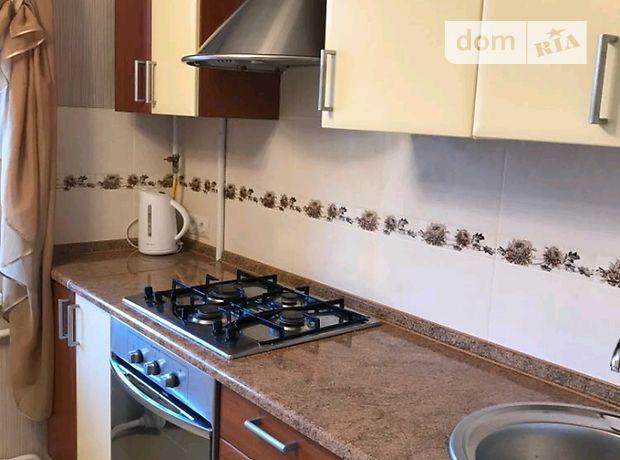 Продажа квартиры, 3 ком., Хмельницкая, Каменец-Подольский, р‑н.поселок Смирнова