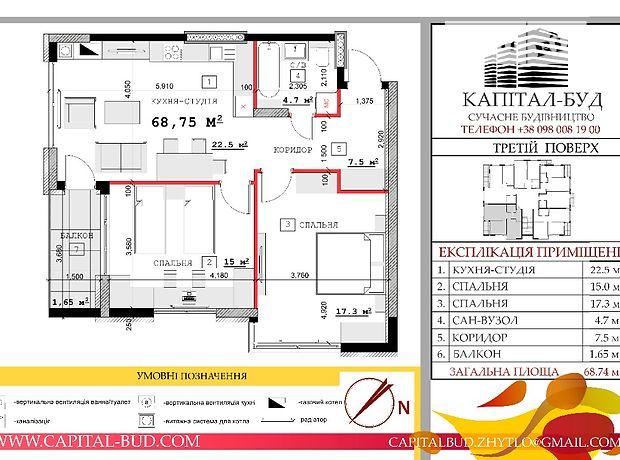 Продажа квартиры, 2 ком., Хмельницкая, Каменец-Подольский, Суворова улица