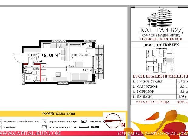 Продажа квартиры, 1 ком., Хмельницкая, Каменец-Подольский, Суворова улица