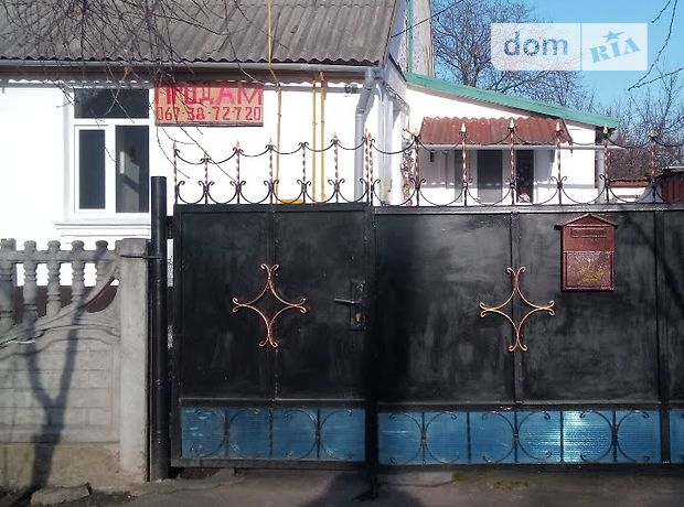 Продажа трехкомнатной квартиры в Казатине, на Київька 9 район Казатин фото 1