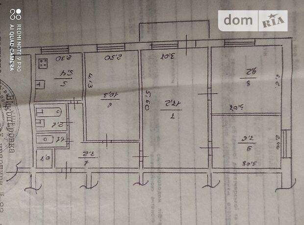Продажа четырехкомнатной квартиры в Казатине, на Підгорбунського 9, кв. 83, район Казатин фото 1