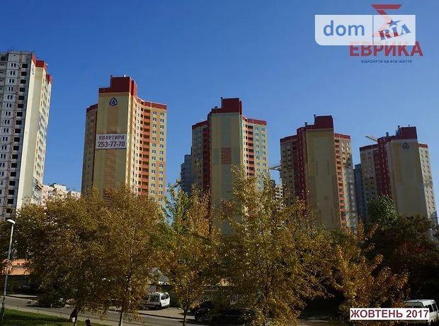 Продажа трехкомнатной квартиры в Киеве, на просп. Академика Глушкова фото 1