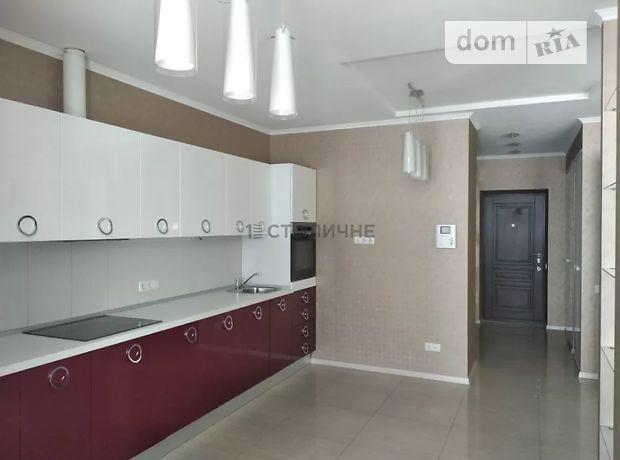 Продажа двухкомнатной квартиры в Киеве, на ул. Анны Ахматовой д.32,, район Дарницкий фото 1