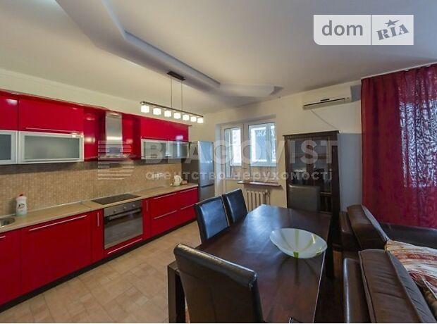 Продажа трехкомнатной квартиры в Киеве, на ул. Анны Ахматовой 35 район Дарницкий фото 1