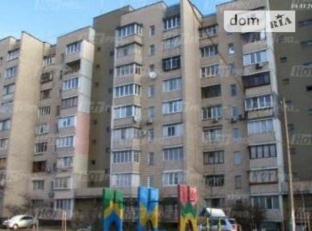 Продаж квартири, 1 кім., Київ, р‑н.Дарницький, Архітектора Вербицького вулиця, буд. 8