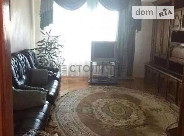 Продажа трехкомнатной квартиры в Киеве, на ул. Бориса Гмыри 1\2, район Дарницкий фото 1