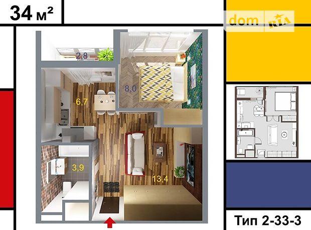 Продажа однокомнатной квартиры в Киеве, на ул. Бориспольская 67, район Дарницкий фото 1