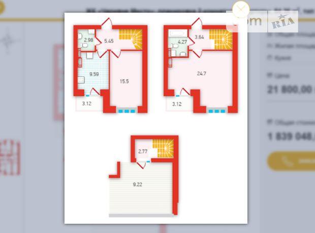 Продажа двухкомнатной квартиры в Киеве, на ул. Бориспольская 18-26, район Дарницкий фото 1