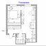 Продажа однокомнатной квартиры в Киеве, на наб. Днепровская район Дарницкий фото 6