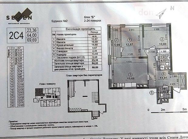 Продажа квартиры, 2 ком., Киев, р‑н.Дарницкий, ст.м.Осокорки, Днепровская набережная, дом 18