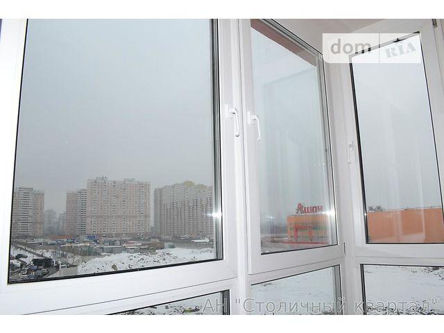 """Продаж квартири, 2 кім., Киев, р‑н.Дарницький, Драгоманова ул., 2 """"Б"""""""
