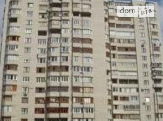 Продажа квартиры, 1 ком., Киев, р‑н.Дарницкий, Драгоманова улица, дом 15 А