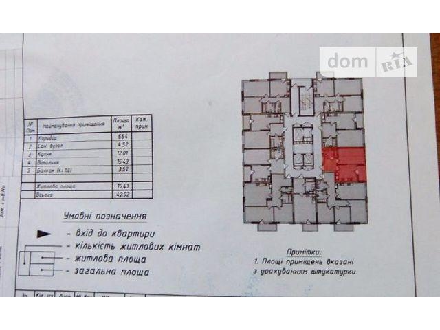 Продаж квартири, 1 кім., Киев, р‑н.Дарницький, Елены Пчилки