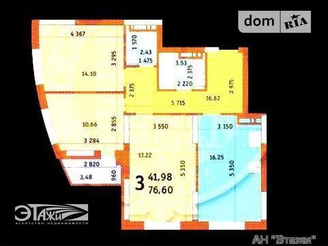 Продажа квартиры, 3 ком., Киев, р‑н.Дарницкий, Горловская ул., 215