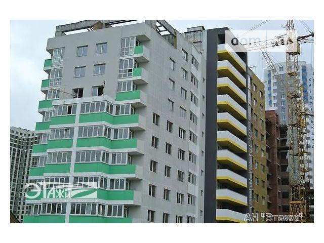 Продажа квартиры, 1 ком., Киев, р‑н.Дарницкий, Харьковское шоссе, 210
