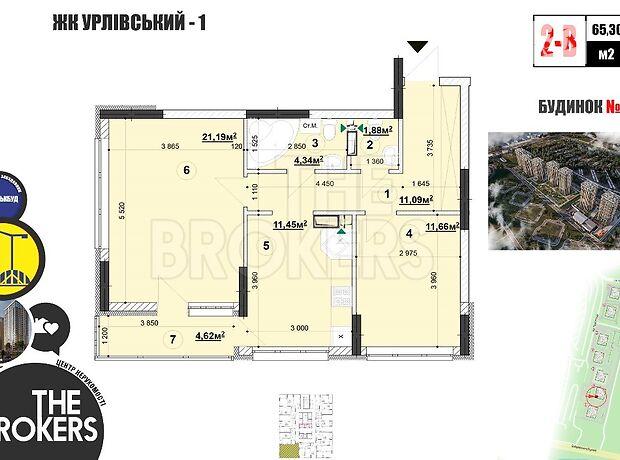Продажа двухкомнатной квартиры в Киеве, на ул. Причальная 11, район Дарницкий фото 1