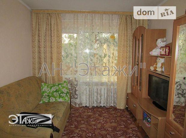 Продажа двухкомнатной квартиры в Киеве, на ул. Российская 44, район Дарницкий фото 1