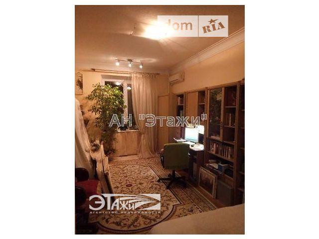 Продаж квартири, 3 кім., Киев, р‑н.Дарницький, Симферопольская ул., 9