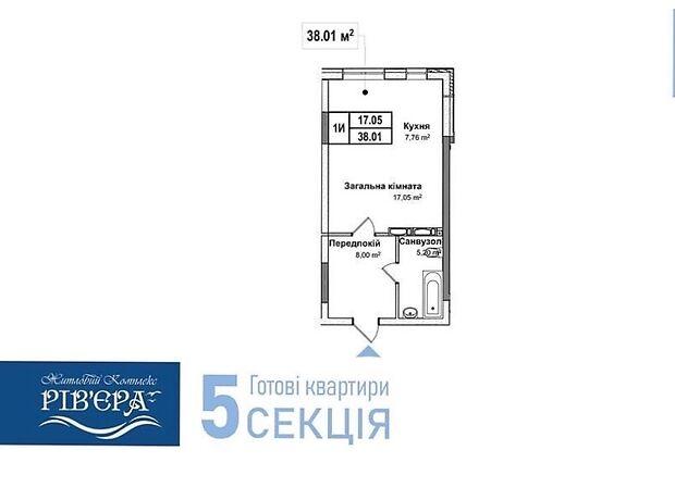 Продажа однокомнатной квартиры в Киеве, на ул. Центральная 21-Б, район Дарницкий фото 1