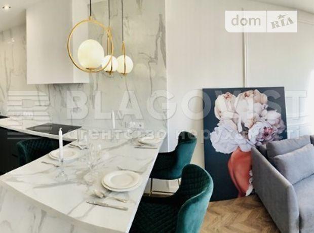 Продажа однокомнатной квартиры в Киеве, на ул. Заречная 3, район Дарницкий фото 1
