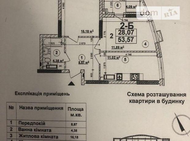 Продажа квартиры, 2 ком., Киев, р‑н.Дарницкий, ст.м.Вырлица, Горловская, дом 215