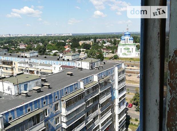Продажа квартиры, 2 ком., Киев, р‑н.Деснянский, Бальзака Оноре де улица, дом 18