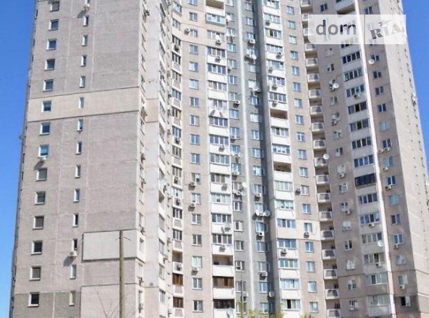 Продаж квартири, 4 кім., Київ, р‑н.Деснянський, Милославська вулиця, буд. 45