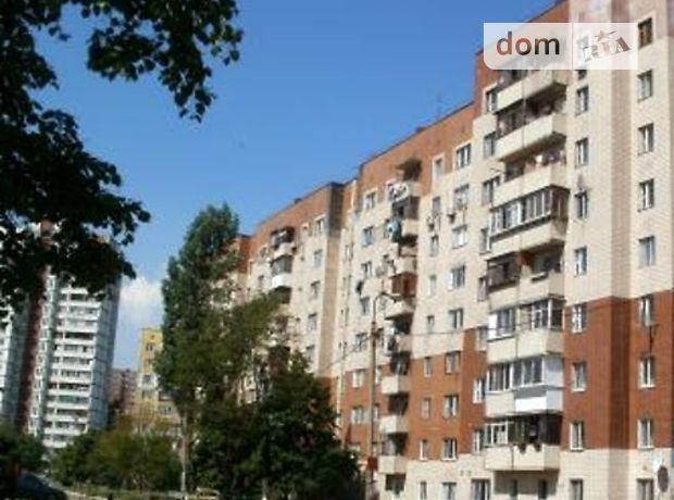 Продажа квартиры, 2 ком., Киев, р‑н.Деснянский, Теодора Драйзера улица, дом 5