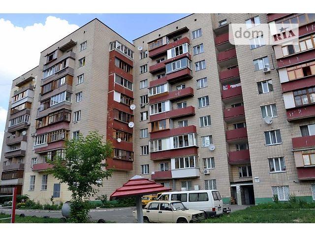 Продажа квартиры, 2 ком., Киев, р‑н.Днепровский, ст.м.Черниговская, Братиславская ул.