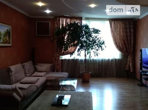 Продажа трехкомнатной квартиры в Киеве, на наб. Днепровская район Днепровский фото 1